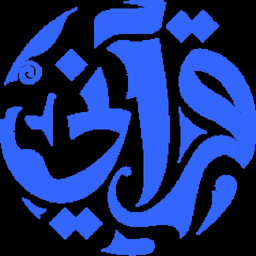 Qurany Online