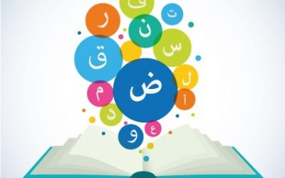 How long would it take me to learn Arabic?