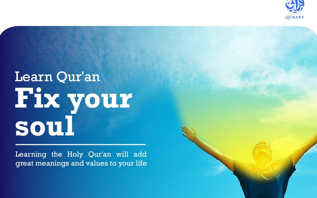 Learning the Holy Quran will fix your soul! And 7 ethics that you will learn from the Holy Quran.