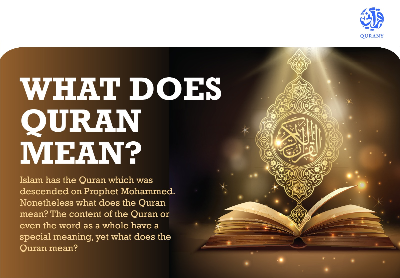 What does the Quran mean